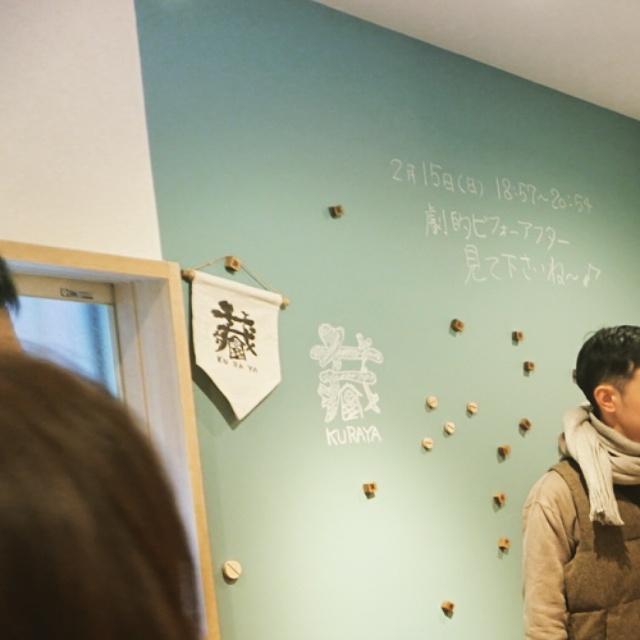 壁に黒板塗料事例