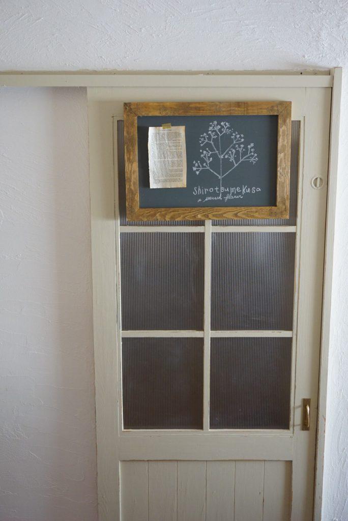黒板塗料セサミプティング