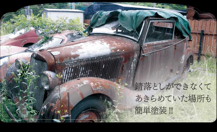 top車 (1)